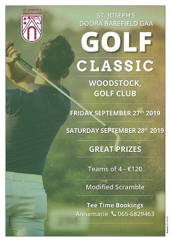 sjdb_golf-classic-a3-poster-update